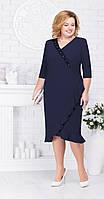 Платье Ninele-7211/3 белорусский трикотаж, темно-синий, 54