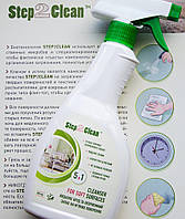 Засіб для видалення бруду Step2 Clean (Capet and Upholstery) 450 мл