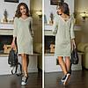 Платье  с карманами, с люрексом, свободного кроя / 3 цвета арт 7231-544, фото 3