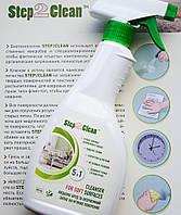 Засіб для видалення бруду Step2 Clean (Just for pets) 450 мл