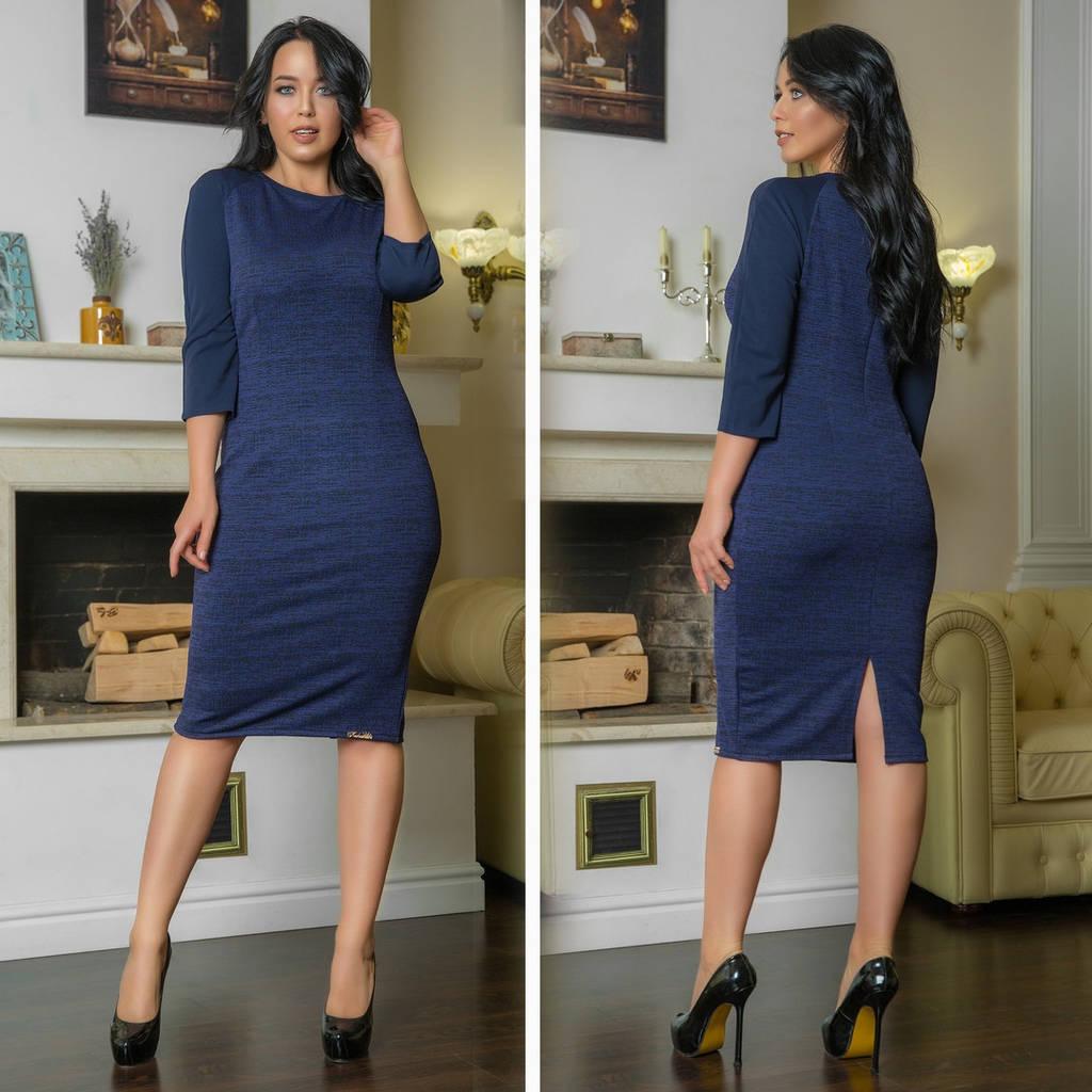 Приталенное трикотажное платье больших размеров 48+  арт 7232-544