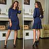 Трикотажное платье, приталенного кроя арт 7240-544