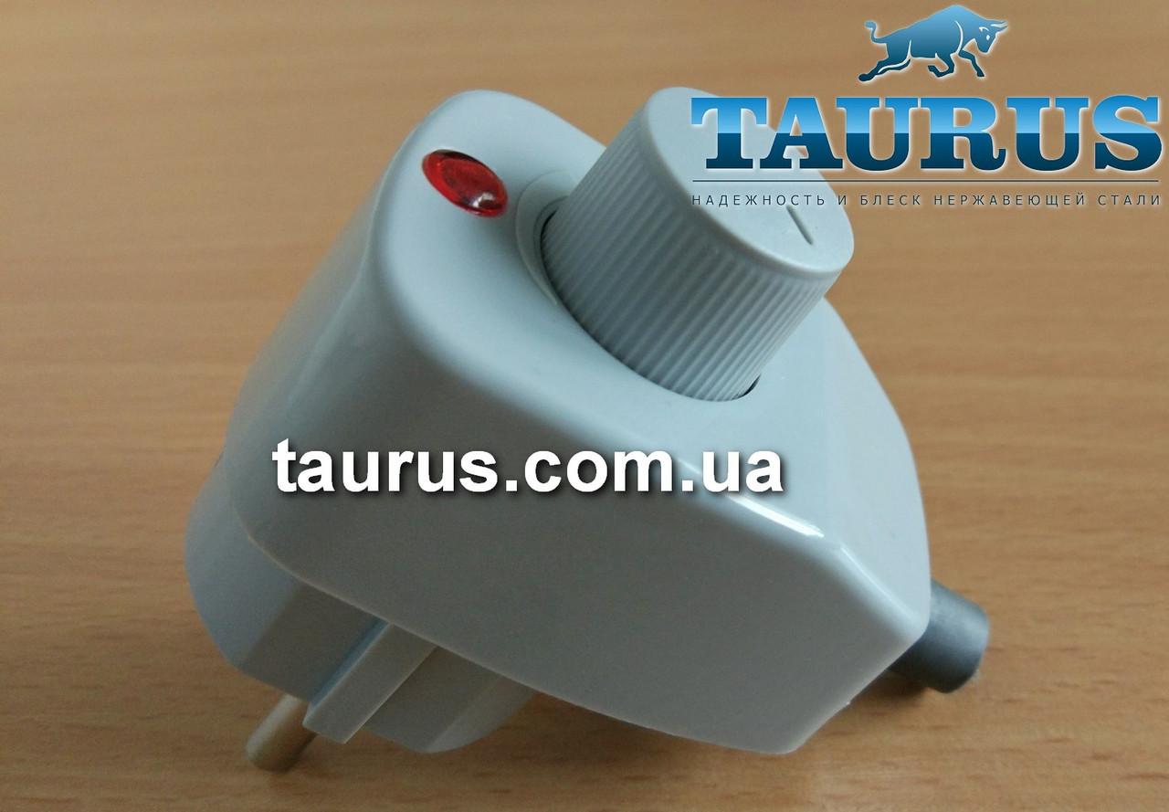 Серый регулятор на вилке для электроприборов без регулировки до 500Вт., с индикатором. Диммер Украина.
