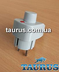 Серый регулятор на вилке для электроприборов до 500Вт., с индикатором. Диммер Украина
