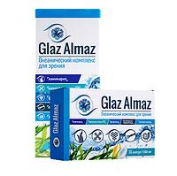 Препарат Glaz Almaz (Глаз Алмаз) для зрения, фото 1