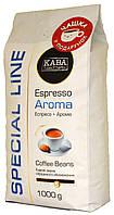"Кофе в зернах ""Кава Характерна"" SL Еspresso Aroma + АКЦИЯ Чашка в подарок."