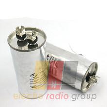 CBB-65 (40+ 5) mkf ~ 450 VAC  конденсатор для кондиционеров