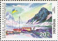 Украинская антарктическая экспедиция