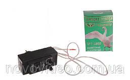 Терморегулятор ТРТ-1000 плавнозатухающий  (Днепр)