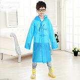 Плащ дощовик для дітей і підлітків. Зростання 120 - 140 див. Синій., фото 2