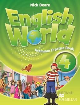 English World 4 Grammar Practice Book ISBN: 9780230032071
