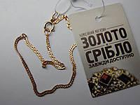 Золотой браслет, размер 19 см