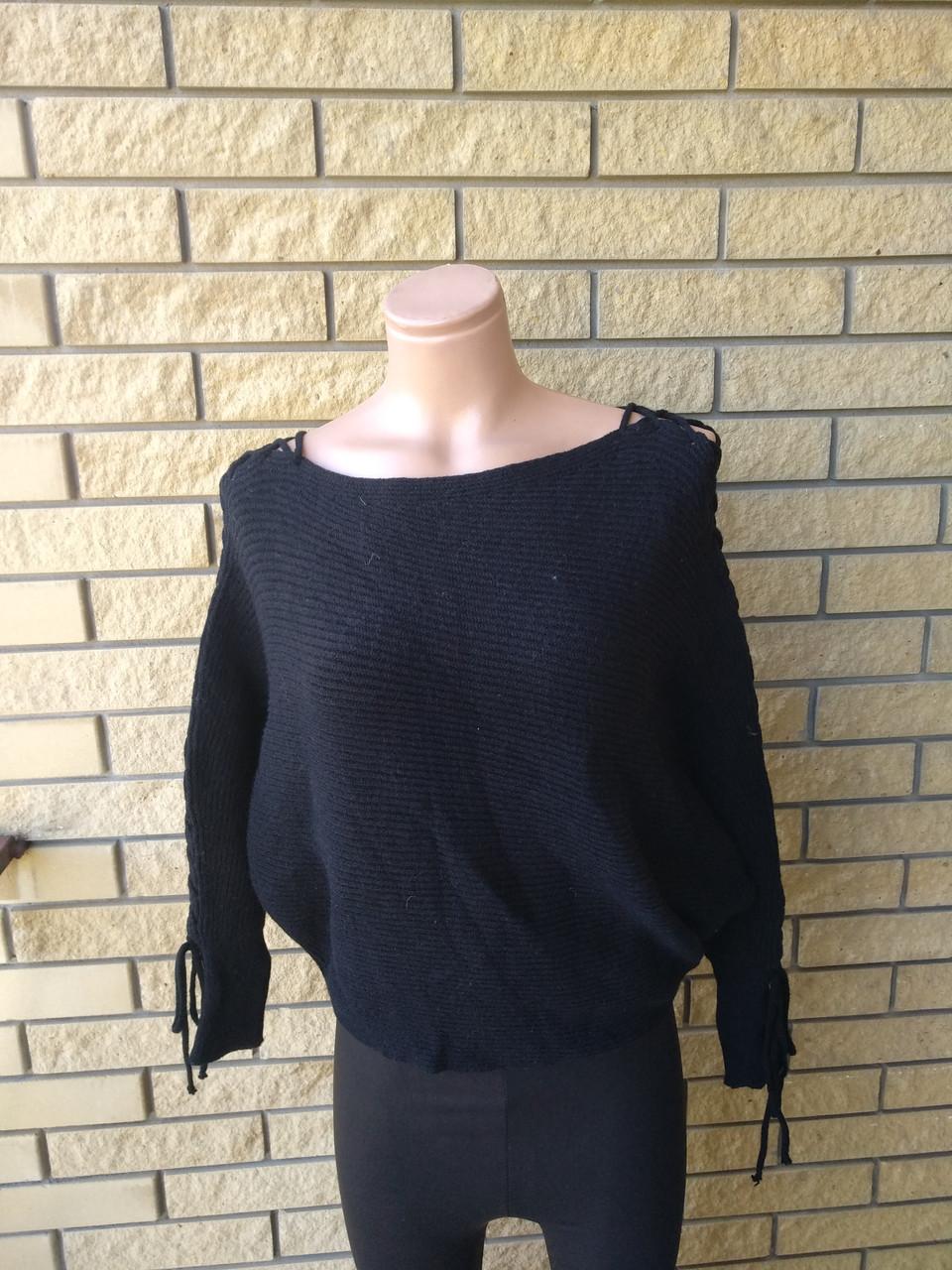 Кофта, свитер женский   SEP