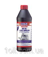 Масло для АКПП и гидроприводов - ATF III+SEEL SWELLER   1 л.