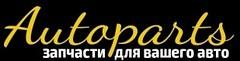 Autoparts - интернет магазин автозапчастей