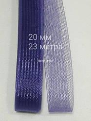 Регилин 2 см., намотка 23 м.