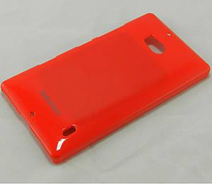 Чехол пластиковый на Nokia Lumia 930 / 929 Icon Bubble Pack Малиновый