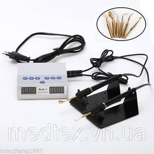 Электрошпатель цифровой зуботехнический 2 ручки