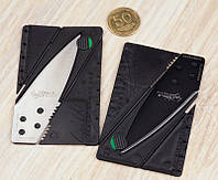 Нож-кредитка или нож-карточка Cardsharp Knife