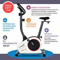 Велотренажер для дома FitLogic B1501, Киев
