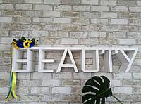 """Полиця з натурального дерева """"BEAUTY"""" (Полка из натурального дерева """"BEAUTY"""")"""