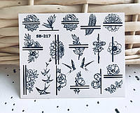 Слайдер дизайн для ногтей SB 217