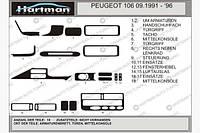Накладки на торпеду (Hartman) Peugeot 106  (декор панели Пежо 106)