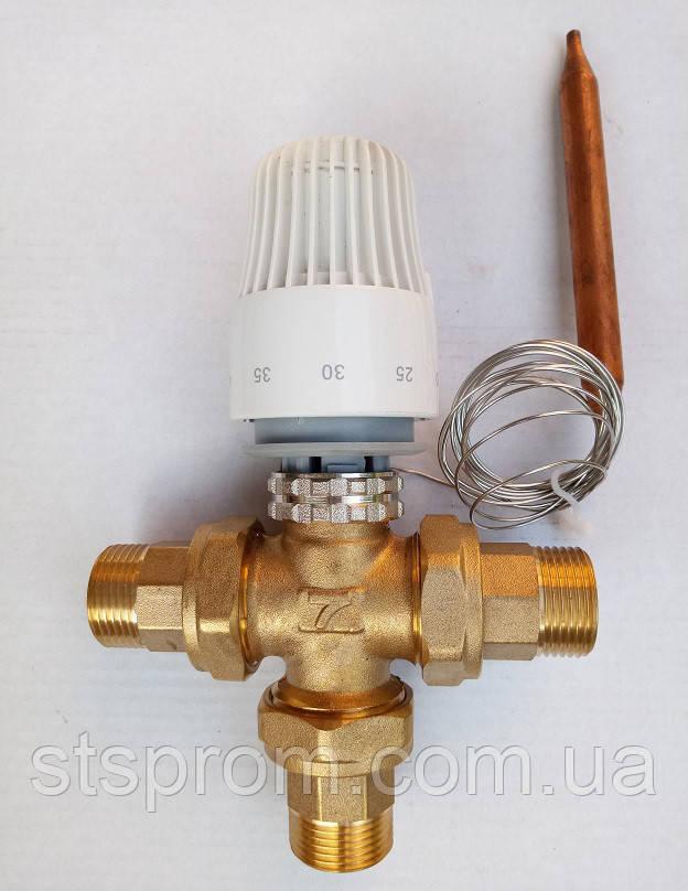 Термостатический 3-ходовой зонный клапан с функцией разделения и смешения потока (3/4)+термоголовка c датчиком