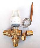 Термостатический 3-ходовой зонный клапан с функцией разделения и смешения потока (3/4)+термоголовка c датчиком, фото 6