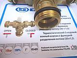 """Термостатический 3-ходовой зонный клапан с функцией разделения и смешения потока (1"""")+термоголовка с датчиком, фото 3"""