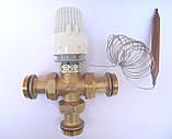 """Термостатический 3-ходовой зонный клапан с функцией разделения и смешения потока (1"""")+термоголовка с датчиком, фото 4"""