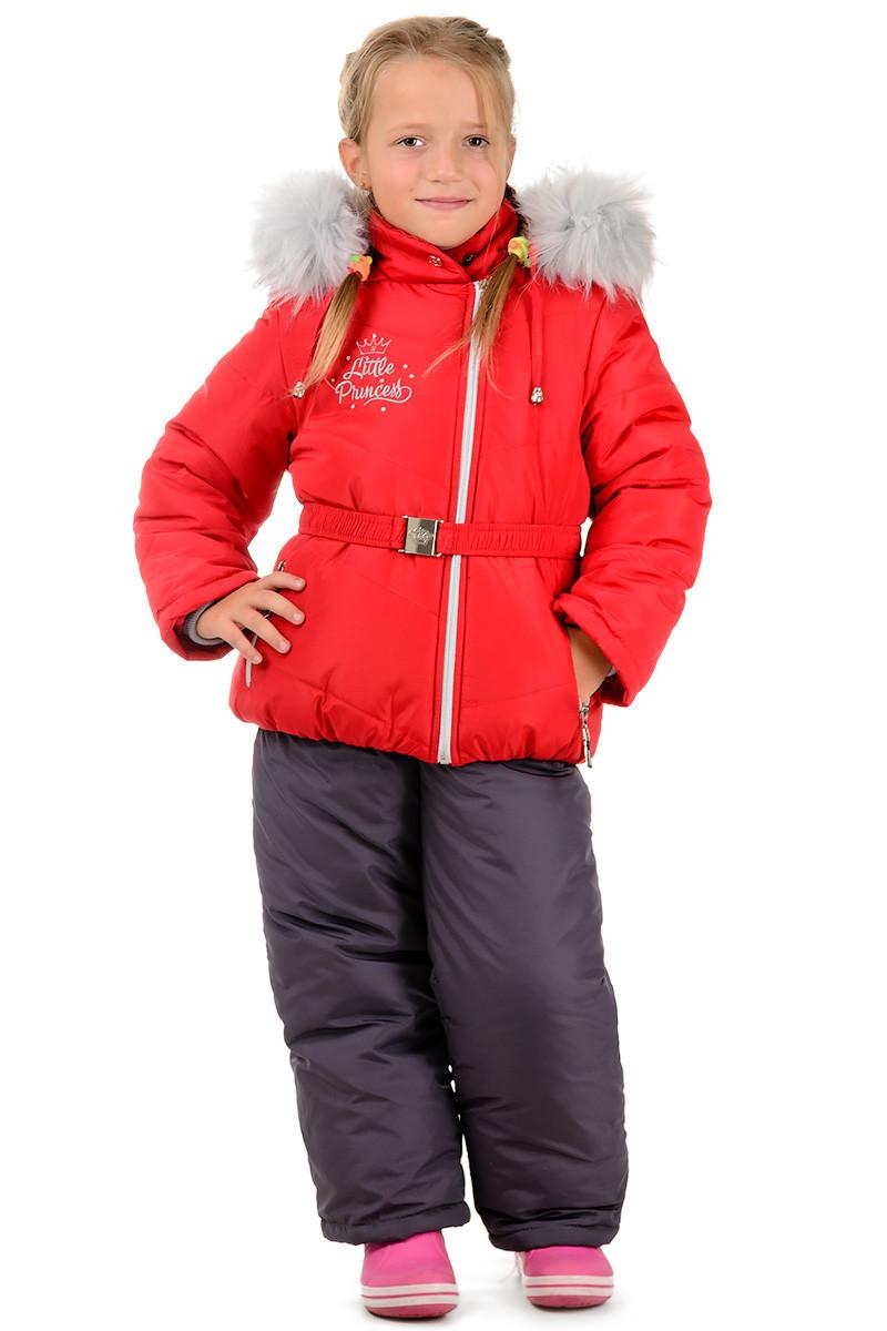 Детский зимний костюм для девочки от производителя 24,26