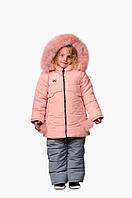 Зимний костюм для девочки интернет магазин  22-28, фото 1