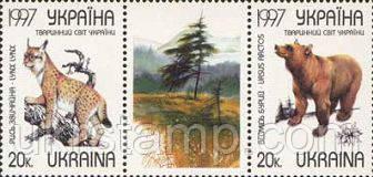 Фауна Украины, 2м + купон в сцепке