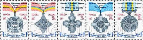 Ордена Украины, 5м в гориз. полоске