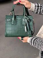 42c4e714da3c Классическая женская мини сумочка SAINT LAURENT Sac de Jour красная (реплика )