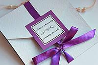 """Приглашение на свадьбу """"Анна"""" для свадьбы в фиолетовых тонах"""