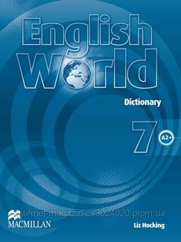 English World 7 Dictionary ISBN: 9780230032200