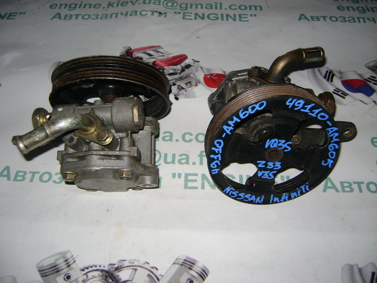 Насос гур гидроусилителя руля Nissan 350 Z33 Infiniti G35 V35 49110AM600 49110AM605