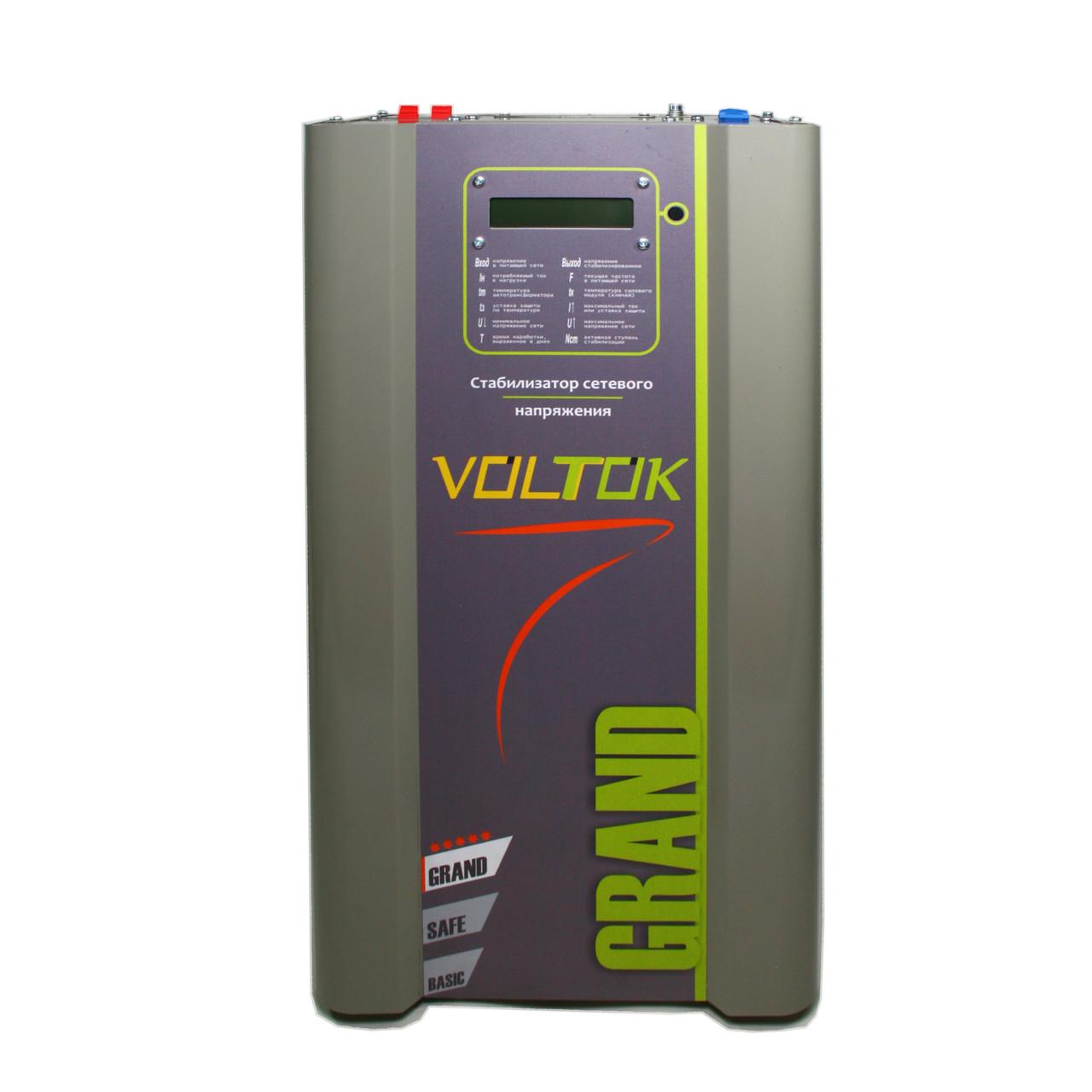 Voltok Grand SRK16-6000