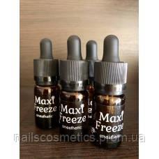 Вторичная анестезия Maxi Freeze, 10мл