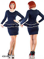 Трикотажное платье с баской, фото 1