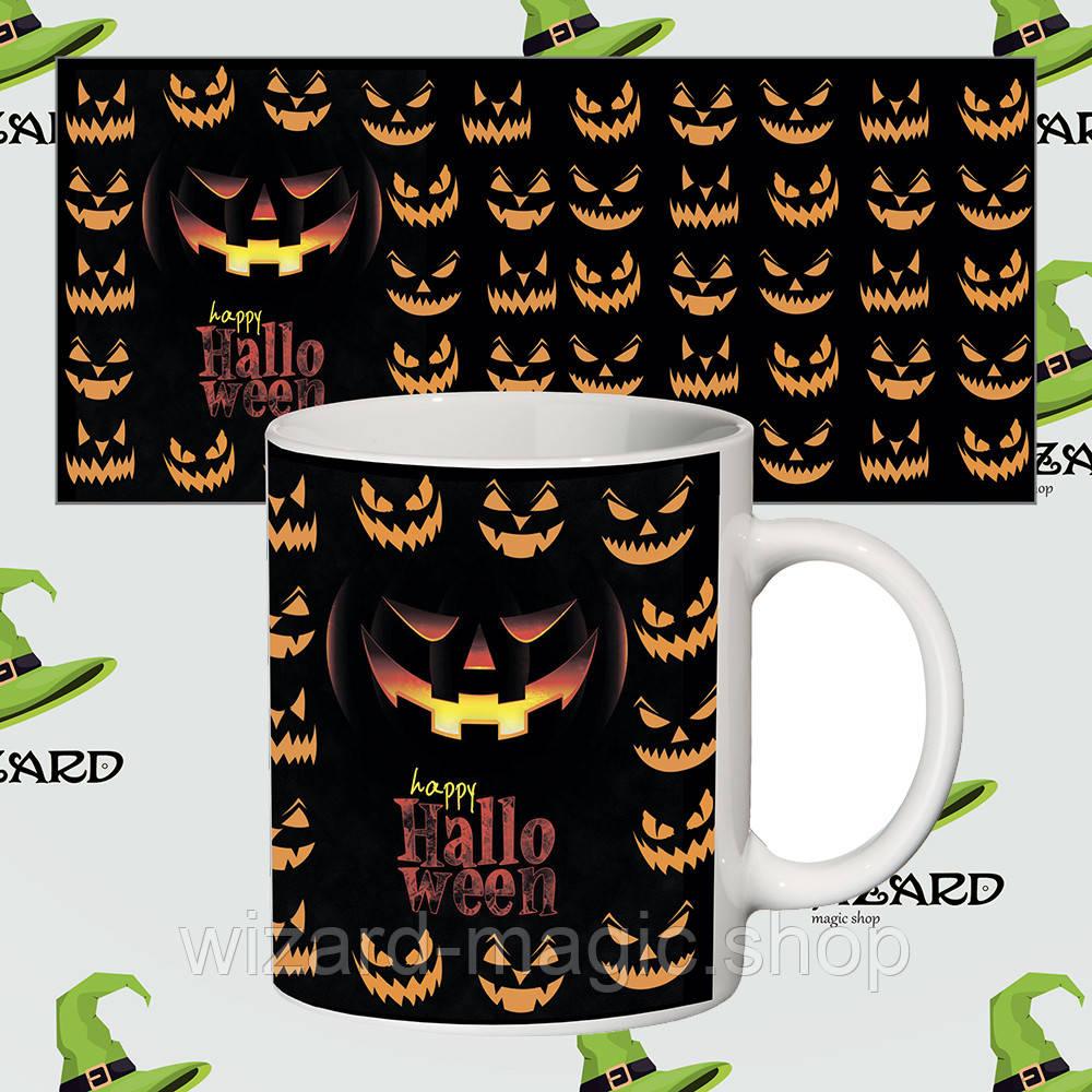 Прикольная чашка Happy Halloween улыбки Джека