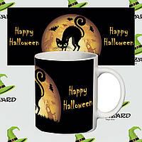 Прикольна чашка Happy Halloween Кішка
