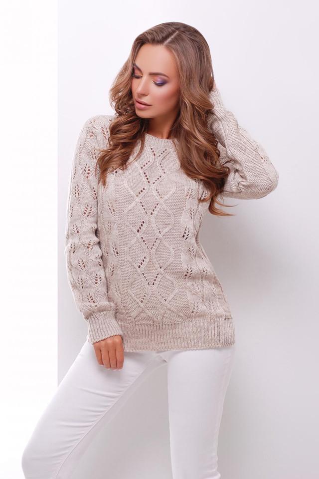 Женский вязаный однотонный свитер, цвет капучино, размер 44-48