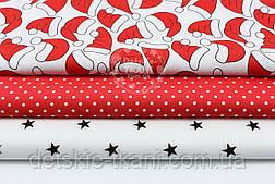 """Набор тканей 50*50 см из 3-х шт """"Шапочки Санта Клауса звёздочки и горошек"""" №112"""
