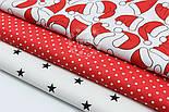 """Набор тканей 50*50 см из 3-х шт """"Шапочки Санта Клауса звёздочки и горошек"""" №112, фото 2"""