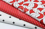 """Набор тканей 50*50 см из 3-х шт """"Шапочки Санта Клауса звёздочки и горошек"""" №112, фото 3"""