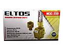 Станок для заточки сверл ELTOS МЗС-350, фото 3
