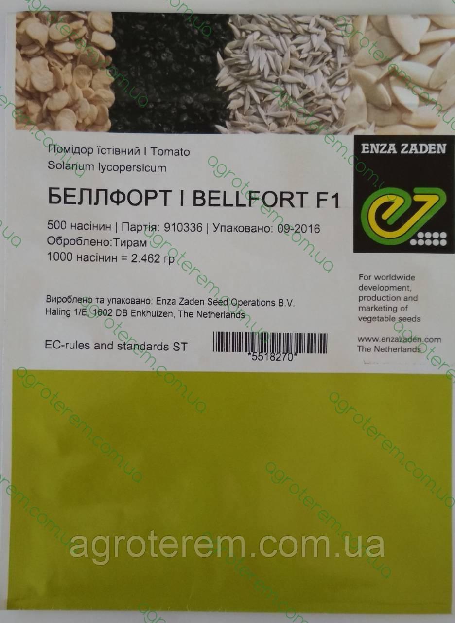 Семена томата  Беллфорт F1 (Bellfort F1)(Белфорт) 500 с (Е27.34680)